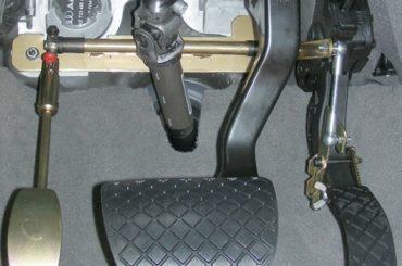 GuidoSimplex-Left-Foot-Gas-Accelerator-Pedal-908[1]